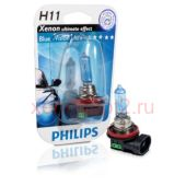 Галогеновя лампа PHILIPS Blue Vision Ultra H11